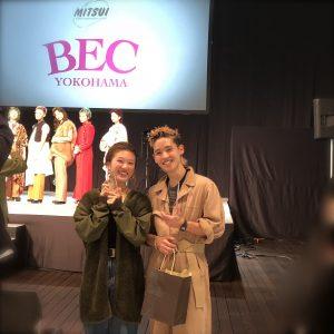 2018年【BEC yokohamaコンテスト】グランプリ&審査員賞を受賞!!