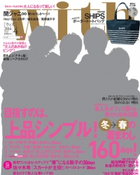 with 4月号