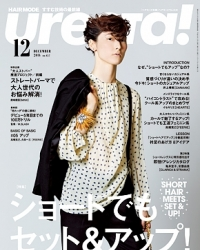 HAIR MODE uresta! 12月号